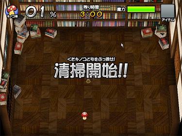 爱丽丝大战蘑菇中文硬盘版截图0