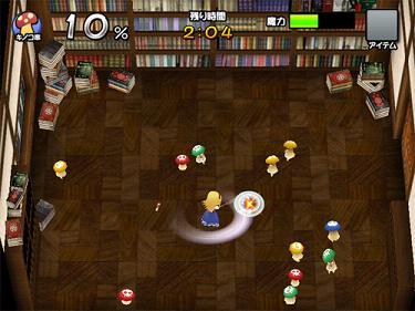 爱丽丝大战蘑菇中文硬盘版截图1
