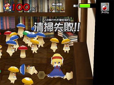 爱丽丝大战蘑菇中文硬盘版截图2