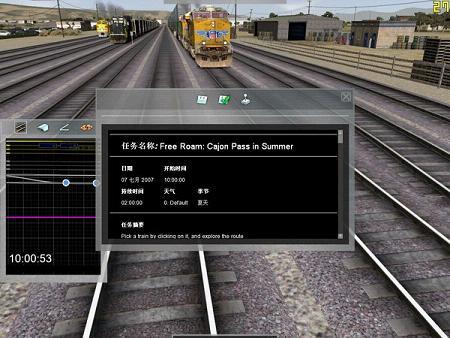 铁路工厂2010汉化硬盘版截图2