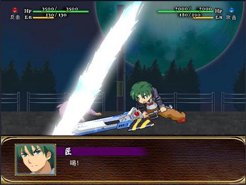 Battle Moon Wars 银 Best(Battle Moon Wars Silver Best)中文硬盘版截图0