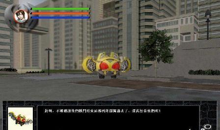 假面骑士:新修卡之战序章汉化完整版截图1