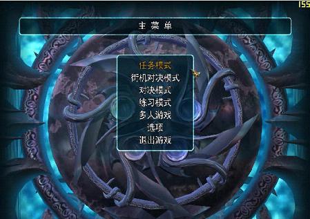 魔法风云会:天命战场汉化完整版截图1
