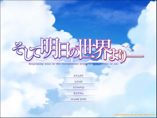 明日的世界中文硬盘版截图0