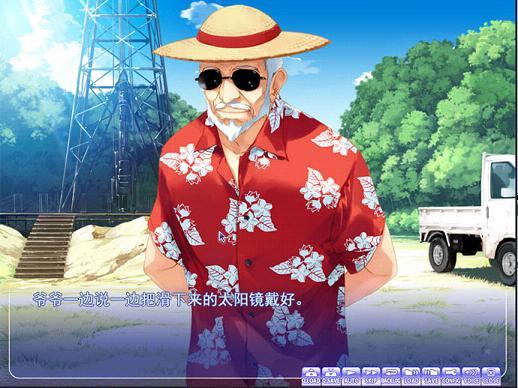 明日的世界中文硬盘版截图1
