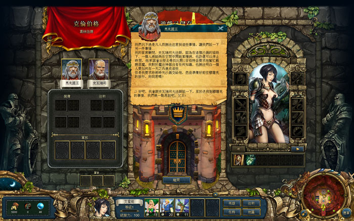 英雄大帝:女王之刃(King's Bounty: Armored Princess)中文硬盘版截图3