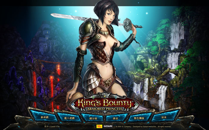 英雄大帝:女王之刃(King's Bounty: Armored Princess)中文硬盘版截图0