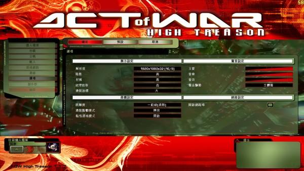 战争行为:严重叛国(Act of War: High Treason)中文硬盘版截图0