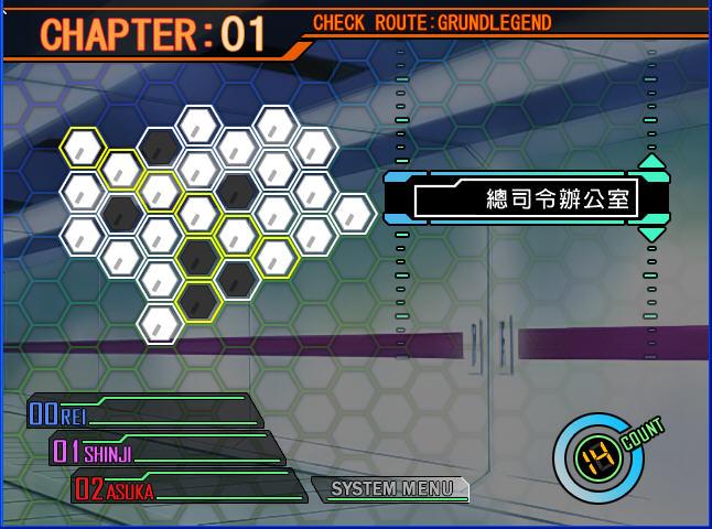 新世纪福音战士:机密档案中文硬盘版截图0