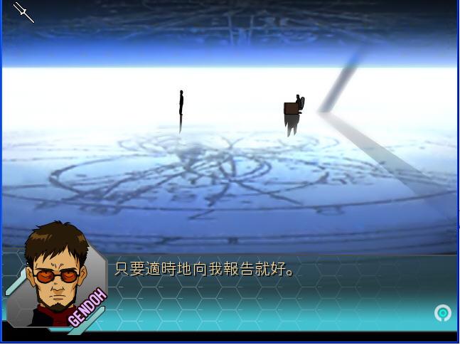 新世纪福音战士:机密档案中文硬盘版截图1