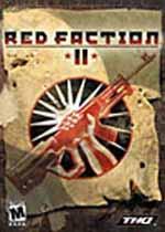 红色派系2