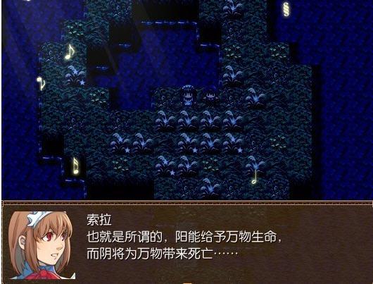 英雄传说S-幻梦诗人中文硬盘版截图0