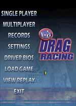 国际火热赛道联盟:直线加速赛