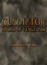 �Ƕ�ʿ������֮��(���սʿ)(Gladiator: Sword Of Vengeance)Ӣ��Ӳ�̰�