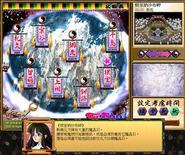 魔唤精灵3 & 富岳幻游记(VMJP)中文完美版截图2
