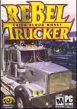 叛逆卡车司机