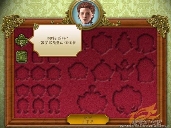 宫殿建筑师中文免安装版截图1