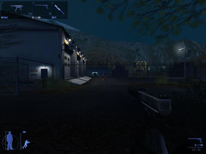 秘密潜入2:隐秘行动(IGI 2: Covert strike)中文硬盘版截图1