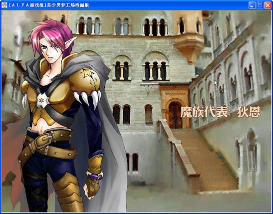 美少男梦工场绮丽版中文硬盘版截图6