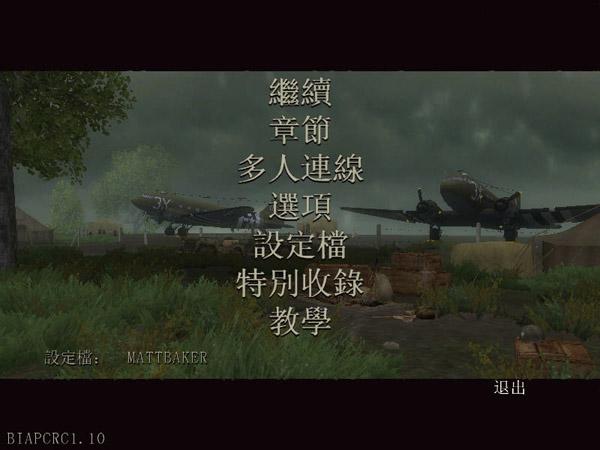 战火兄弟连:进军30高地中文版截图0