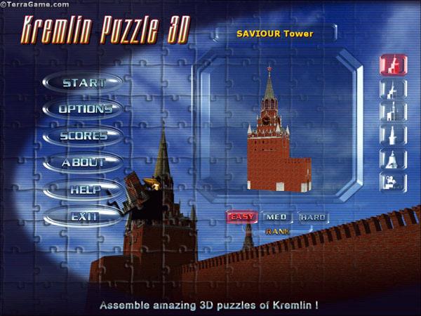 3D积木城堡