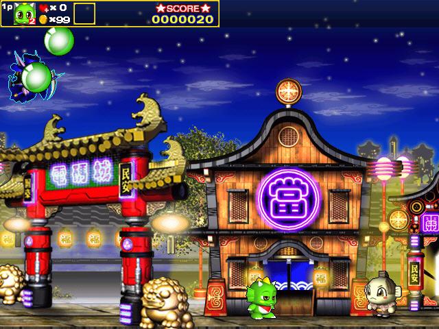 勇者泡泡龙4中文硬盘版截图1