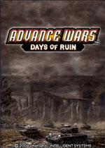 超级大战争:毁灭之日