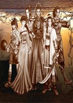 李世民传奇之乾坤镜
