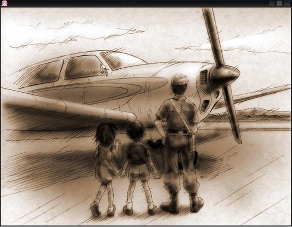 梦之翼中文硬盘版截图1