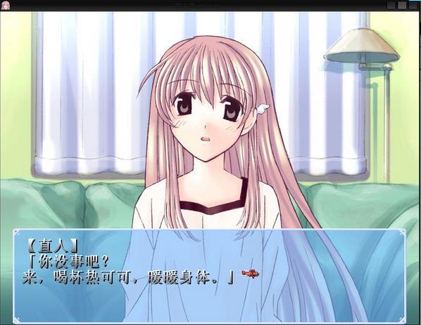 梦之翼中文硬盘版截图2