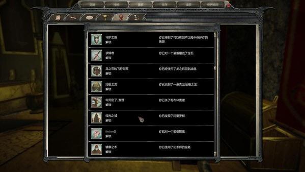 神界2:龙裔(Divinity II: Ego Draconis)中文硬盘版截图2