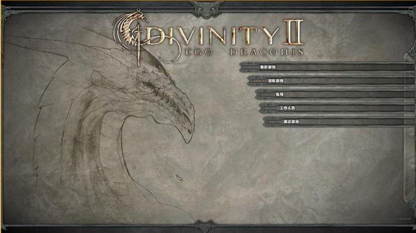 神界2:龙裔(Divinity II: Ego Draconis)中文硬盘版截图3