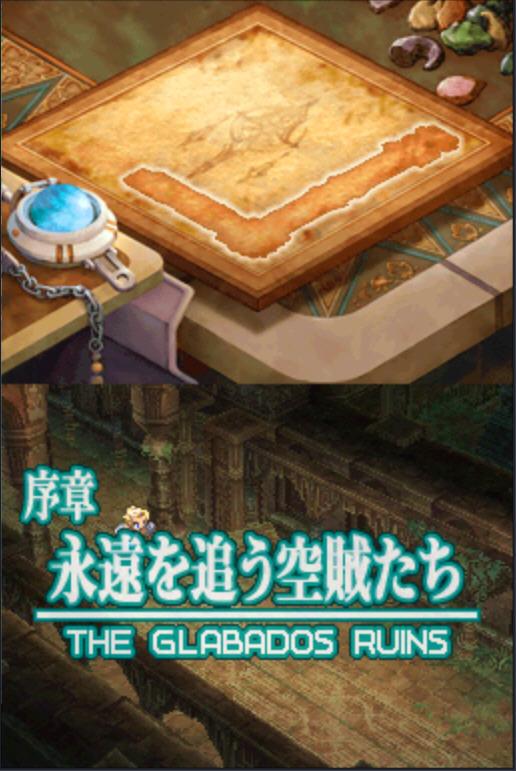 最终幻想12:亡灵之翼中文硬盘版截图0