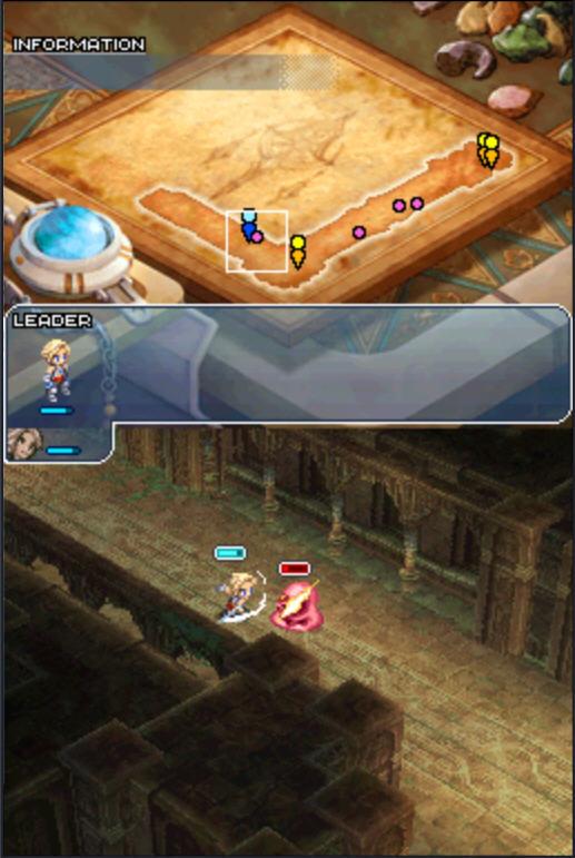 最终幻想12:亡灵之翼中文硬盘版截图1