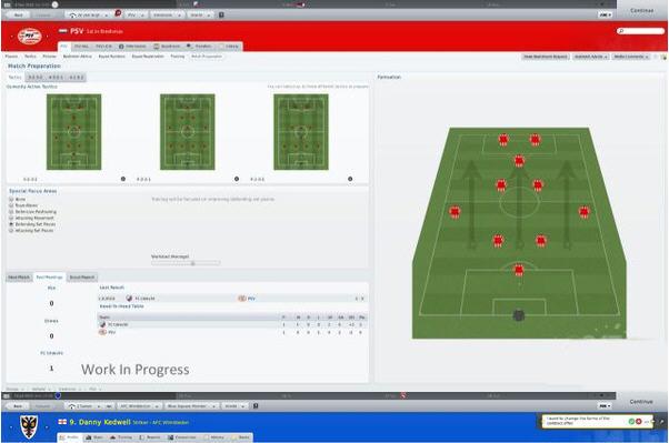 足球经理2011中文免安装版截图1