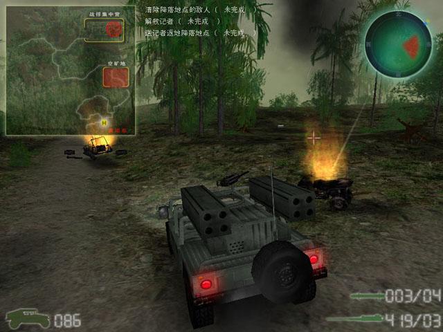 重返狼穴3:悍马攻击中文免安装版截图2