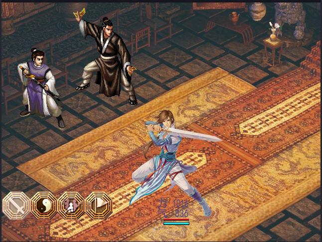 仙剑奇侠传之双剑传说中文硬盘版截图2