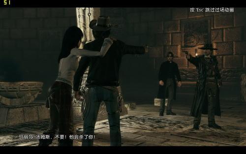 狂野西部:生死同盟中文版截图0
