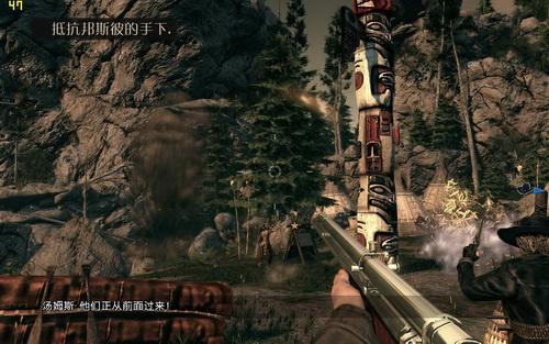 狂野西部:生死同盟中文版截图1