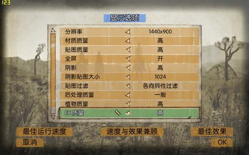狂野西部:生死同盟中文版截图2