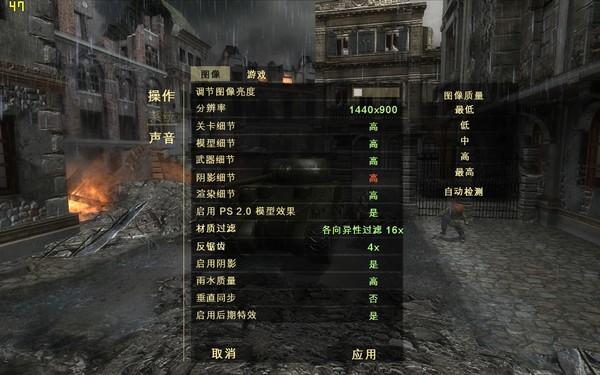 狼穴尖兵2:超级战士2中文完整版截图0