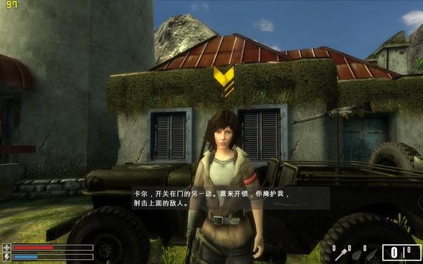 狼穴尖兵2:超级战士2中文完整版截图1