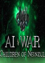 人工智能战争:舰队指挥