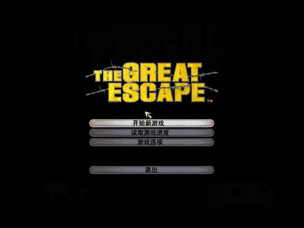 二战风云之胜利大逃亡(The Great Escape)中文硬盘版截图0