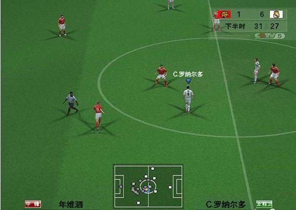 实况足球8中超风云秋风DIY版(Winning Eleven 8)中文硬盘版截图2