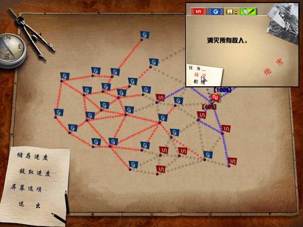 新抢滩登陆2004中文硬盘版截图3