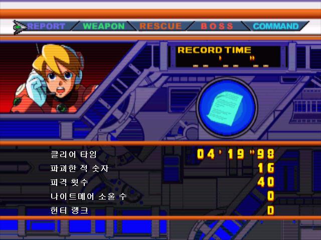 洛克人x6(Rockman X6) 硬盘版截图5