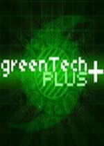 绿色科技-加强