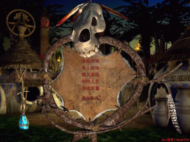 ZAX异形猎人(Zax: The Alien Hunter)中文硬盘版截图5