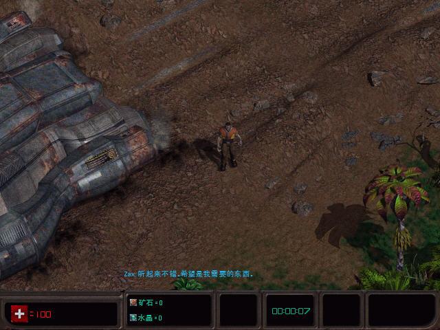 ZAX异形猎人(Zax: The Alien Hunter)中文硬盘版截图0